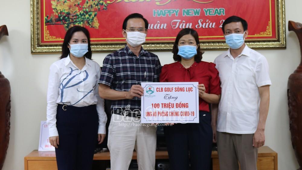 Lục Nam: Tiếp nhận 200 triệu đồng ủng hộ phòng, chống dịch